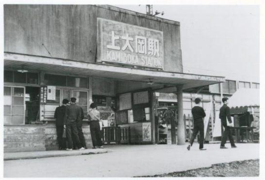 昔の上大岡駅