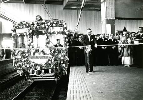 1968年 相互直通開通式