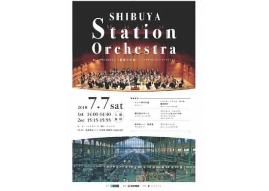 SHIBUYA Station Orchestra
