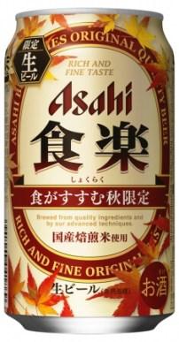 アサヒ 食楽