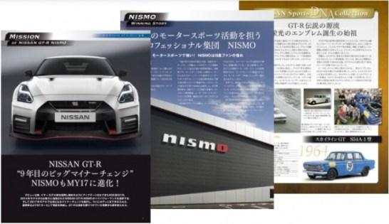 週刊『『NISSAN GT-R NISMO』』