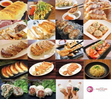 「餃子フェス」×「スーパーよさこい」の初タッグが実現!