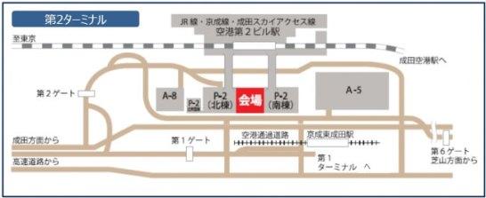 【会場】:第2ターミナル前 中央広場