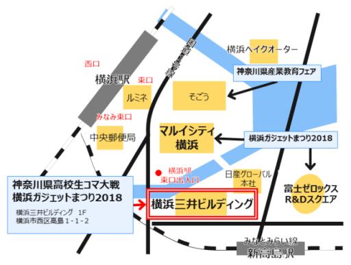 コマ大戦 - 会場案内図