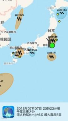 気象庁最新発表のM4.0以上の地震が予測画面上にプロットされます。的中している、いないにかかわらず発生した地震がプロットされ、予測検証がリアルタイムでできます