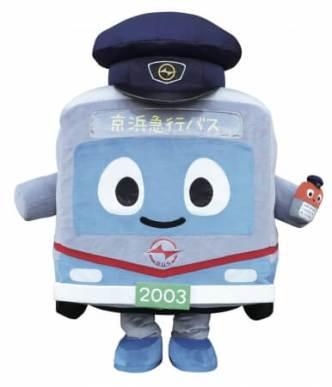 【鉄道フェア初登場】京浜急行バス けいまるくん