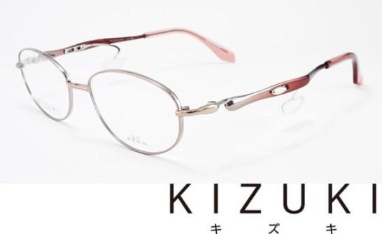 メタルタイプ KZ-002
