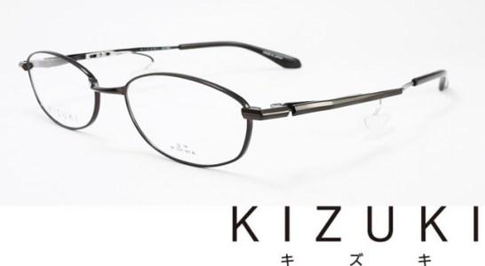 メタルタイプ KZ-001