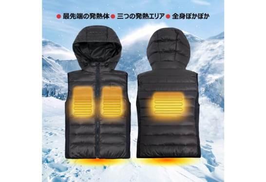 【新発売】あなたを厳しい冬の寒さから守ります!OLAXERヒーター内蔵ベストが新発売