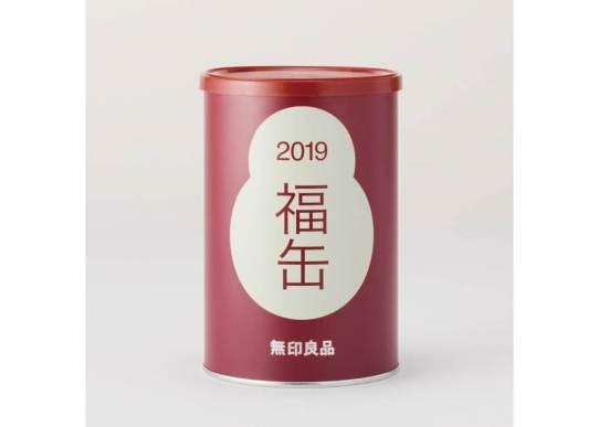 2019福缶 発売のお知らせ