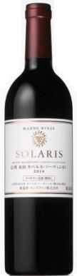 「ソラリス」のトップレンジ赤ワイン4種類の比較テイスティングセミナー