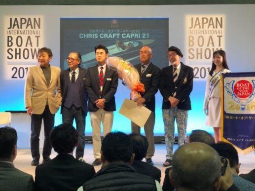 ジャパンインターナショナルボートショー2019にて、日本一のボートが決定!!