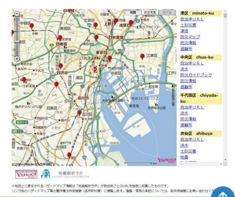 PC地図検索画面
