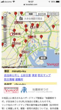 スマートフォン、地図検索画面