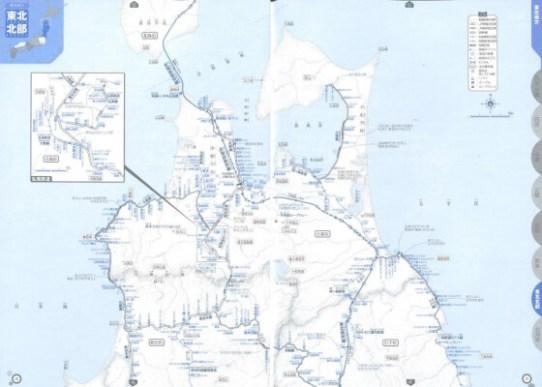 JTBの鉄道旅地図ノート 正縮尺版