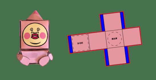 「カクレモモジリ展開図」出来上がり(イメージ)