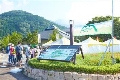 TANZAWA 山モリ!フェス