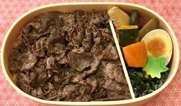 〈懐石料理 青山〉焼肉ごはん