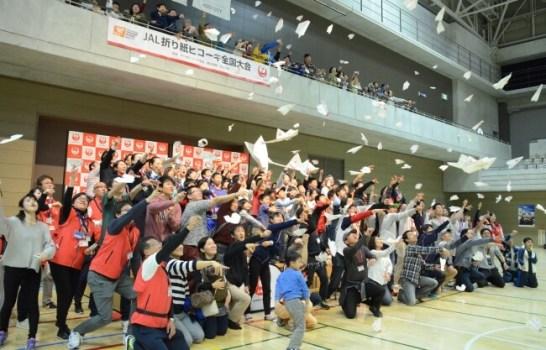 第3回 JAL折り紙ヒコーキ全国大会