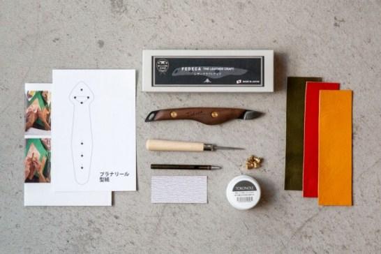 FEDECA「レザークラフトナイフ」