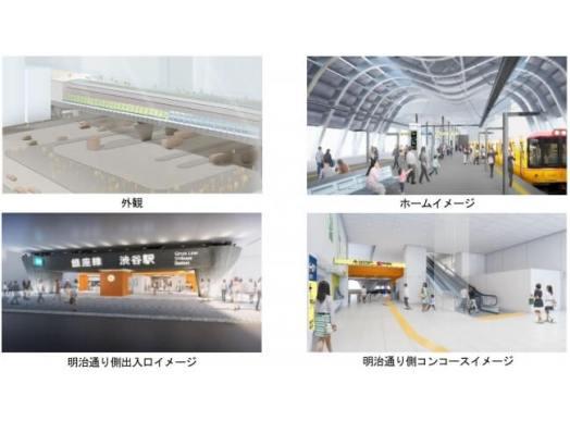 新駅舎デザイン