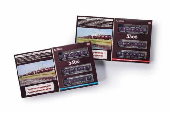 鉄道コレクション 阪急3300系3両セット