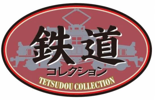 第11回 京急鉄道フェア