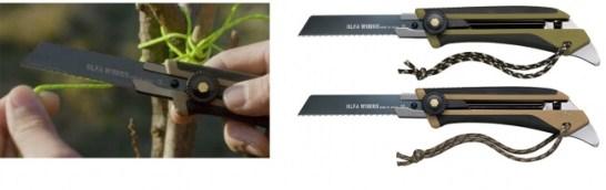 替刃式フィールドナイフ FK1