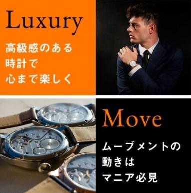 Rotate watch