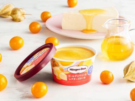 ゴールデンベリーのレアチーズケーキ - ハーゲンダッツ