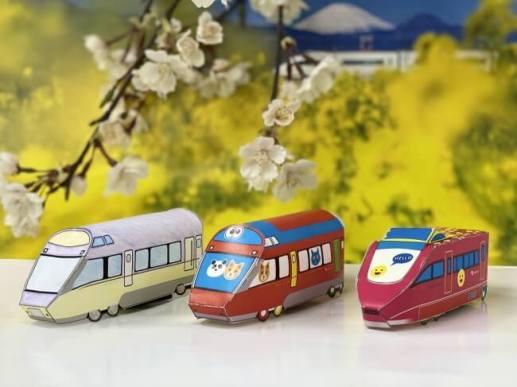 「自分だけの電車を作る」で作成したペーパークラフト