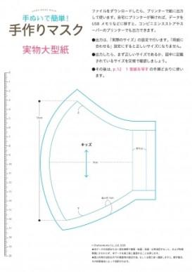 型紙サンプル画像