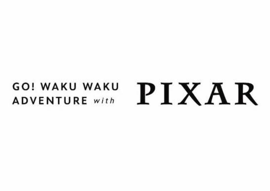 GO!WAKU WAKU ADVENTURE with PIXAR