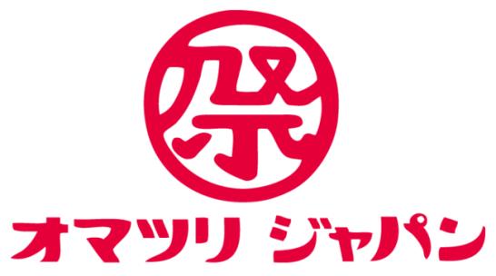 株式会社オマツリジャパン