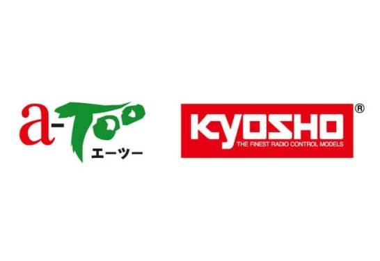 「駿河屋」を運営する株式会社エーツーが京商株式会社を子会社化