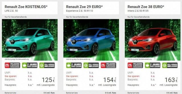 Насколько подешевели электромобили в Европе?