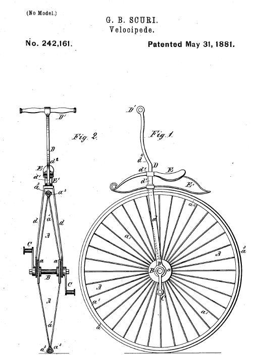 Патент на моноцикл