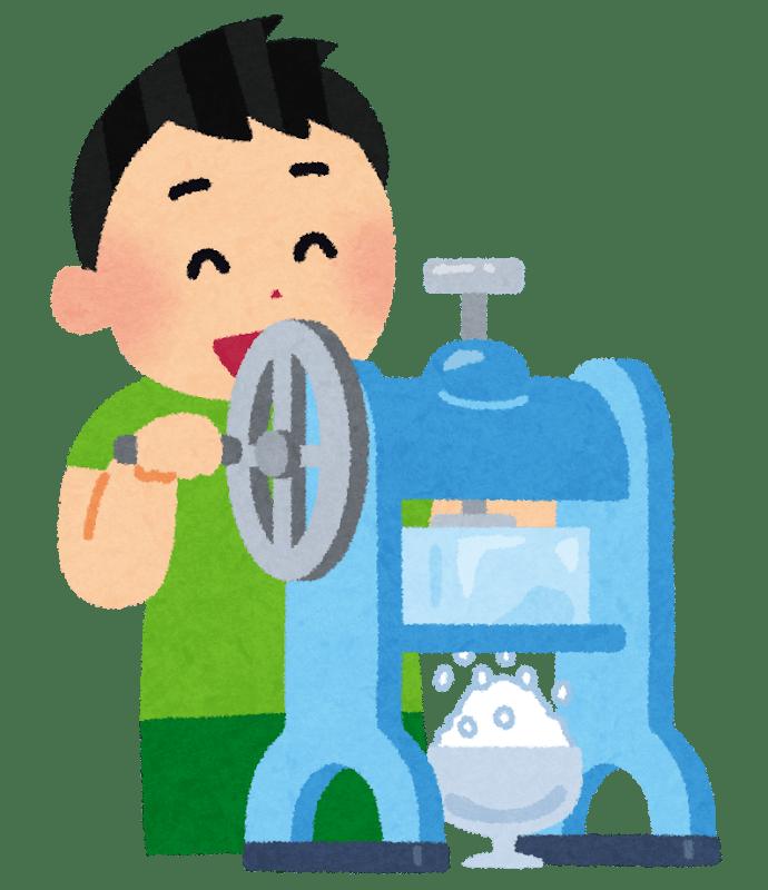 かき氷を作る男の子
