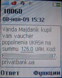 20091110-1pu06