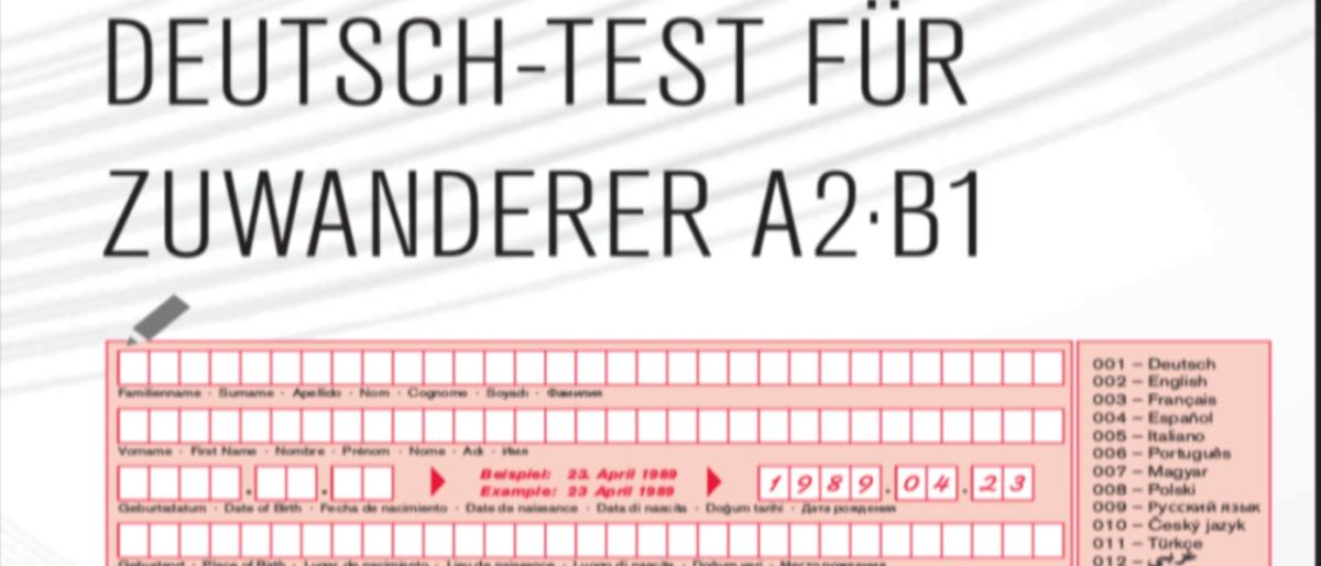 Permalink auf:Deutsch-Test
