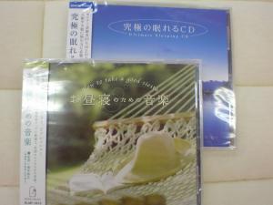 DSC00536_convert_20120823184420.jpg