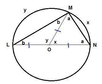 Given: circle o with diameter ln and inscribed angle lmn