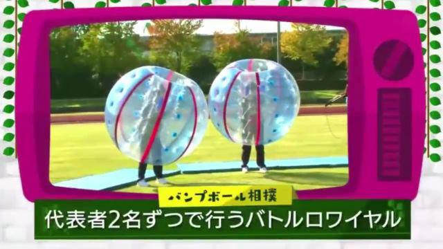 漢字vsひらがな バンプボール・スーパーボール – 欅って書けない