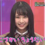 【ひらがな推し】上村ひなのちゃん登場の次週予告で来週まで乗り切れ!!