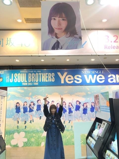 日向坂46メンバーブログまとめ2019年3月31日