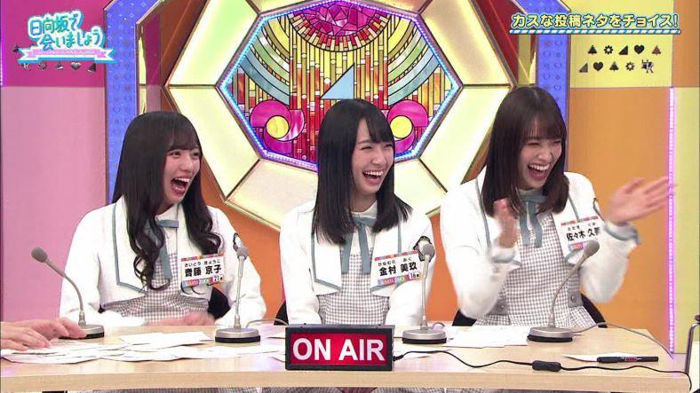 日向坂で会いましょう-【カスカスラジオでお勉強しましょう!前半】2019.04.21