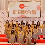 日向坂46メンバーブログまとめ2019年11月17日