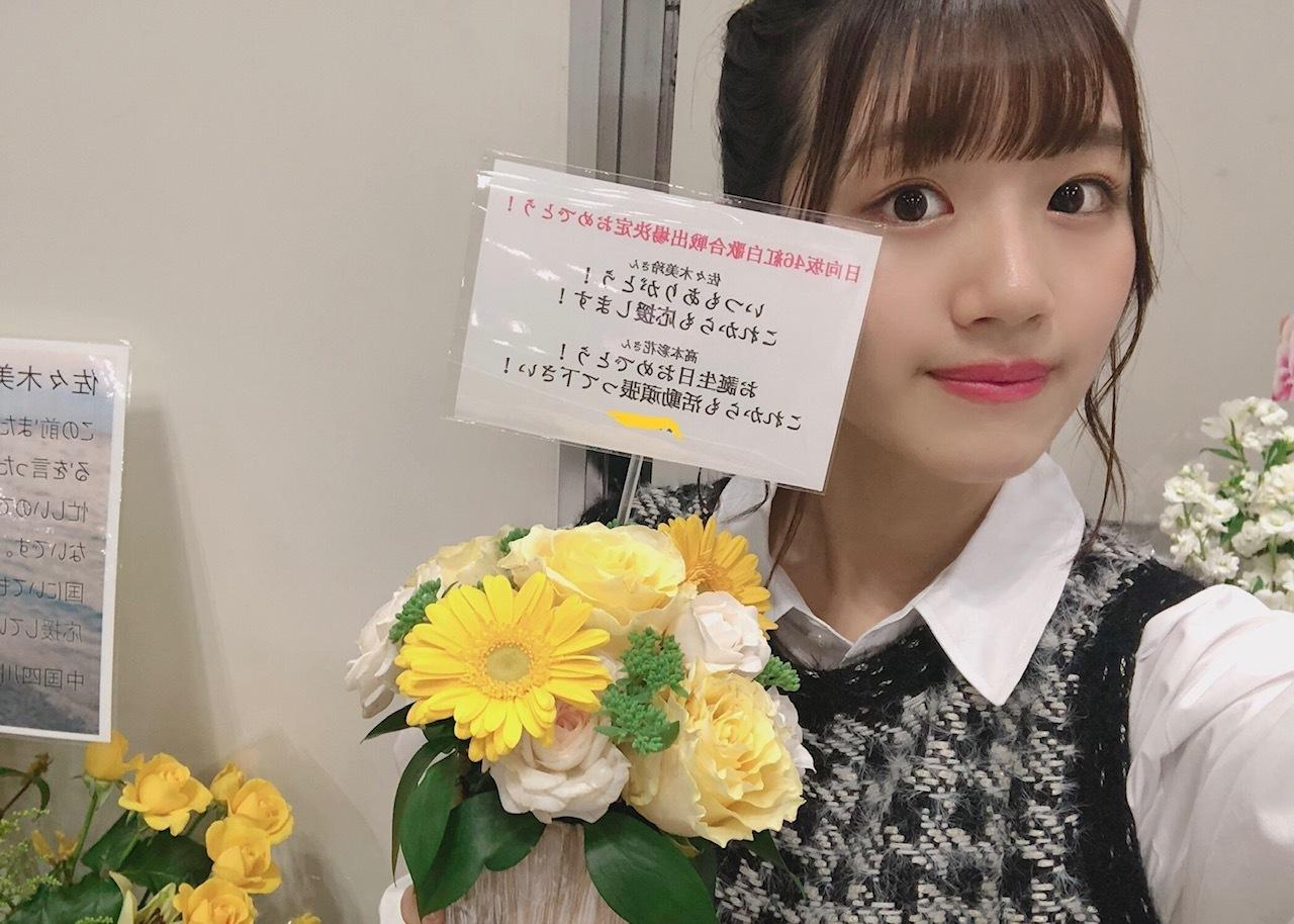 日向坂46メンバーブログまとめ2019年11月27日