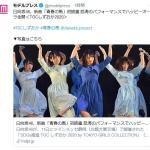 青春の馬-日本テレビ放送の日向坂46ドラマ「DASADA」の主題歌