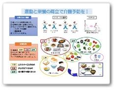 2016年10月19日(水) Pepper(ペッパー)の慰問 in kazo 写真3